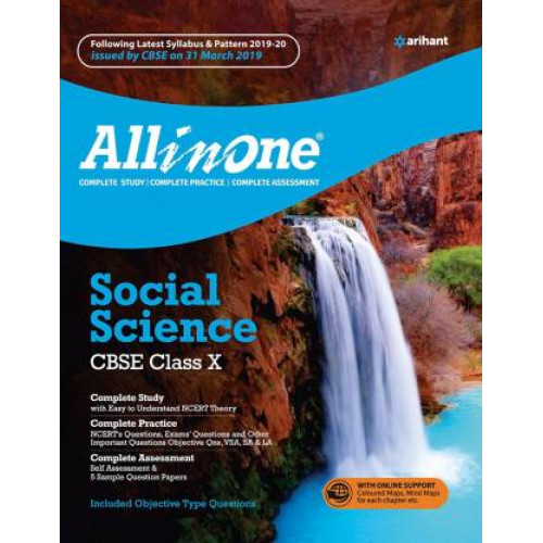 All In One Social Science CBSE book for class 10